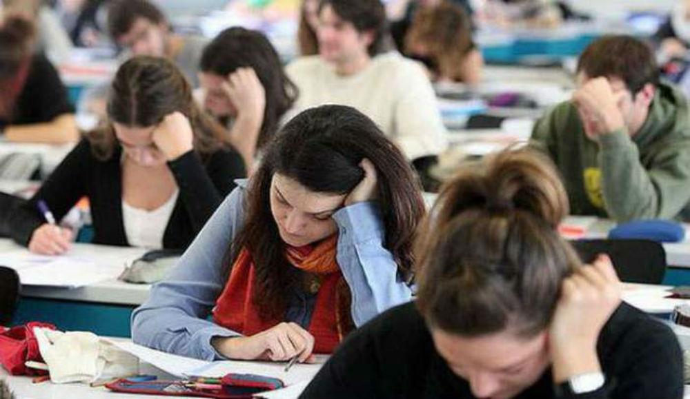Πρόγραμμα Πανελλαδικών Εξετάσεων 2018