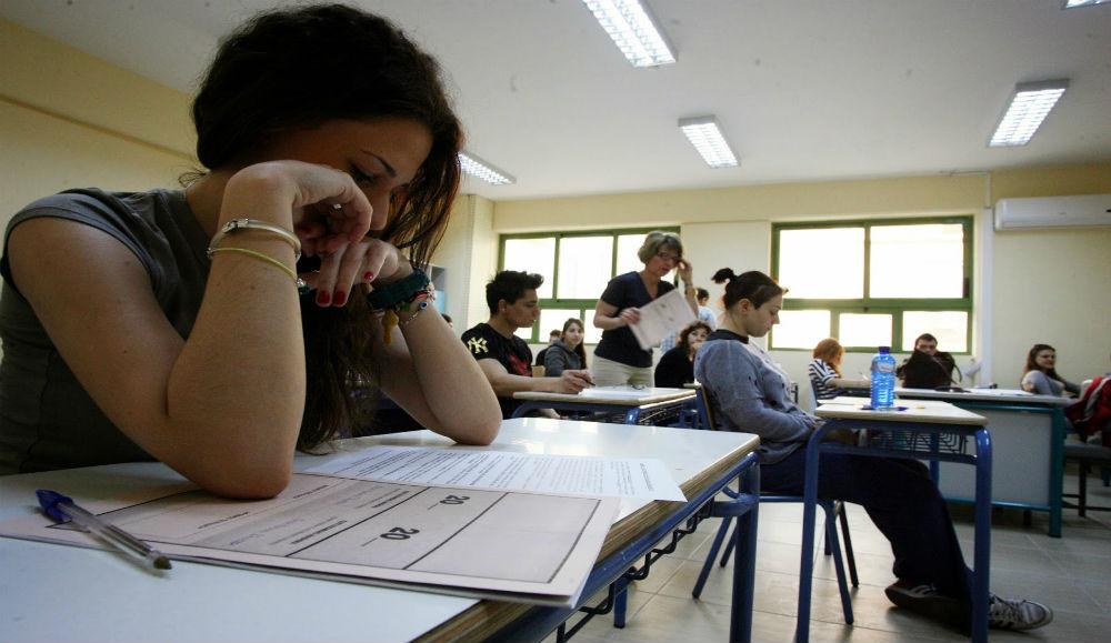 Το πρόγραμμα των εξετάσεων για Γυμνάσιο και Λύκειο
