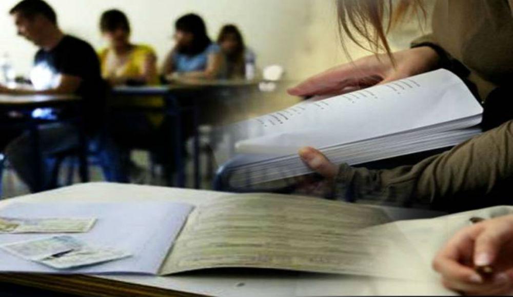 Αριθμός εισακτέων ανά σχολή