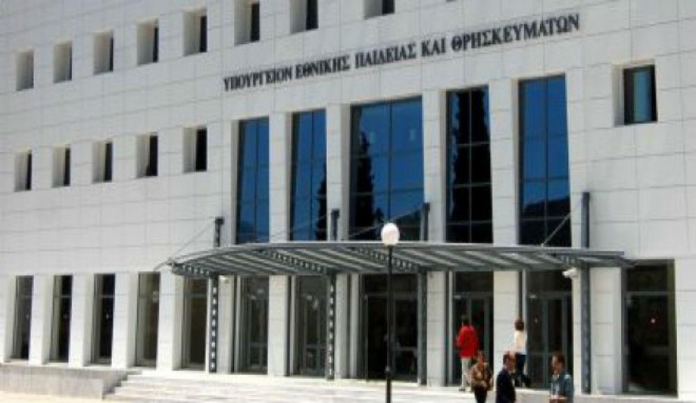 Υπουργείο: Το τελικό Σχέδιο για το νέο σύστημα εισαγωγής στα ΑΕΙ και οι αλλαγές στο Λύκειο