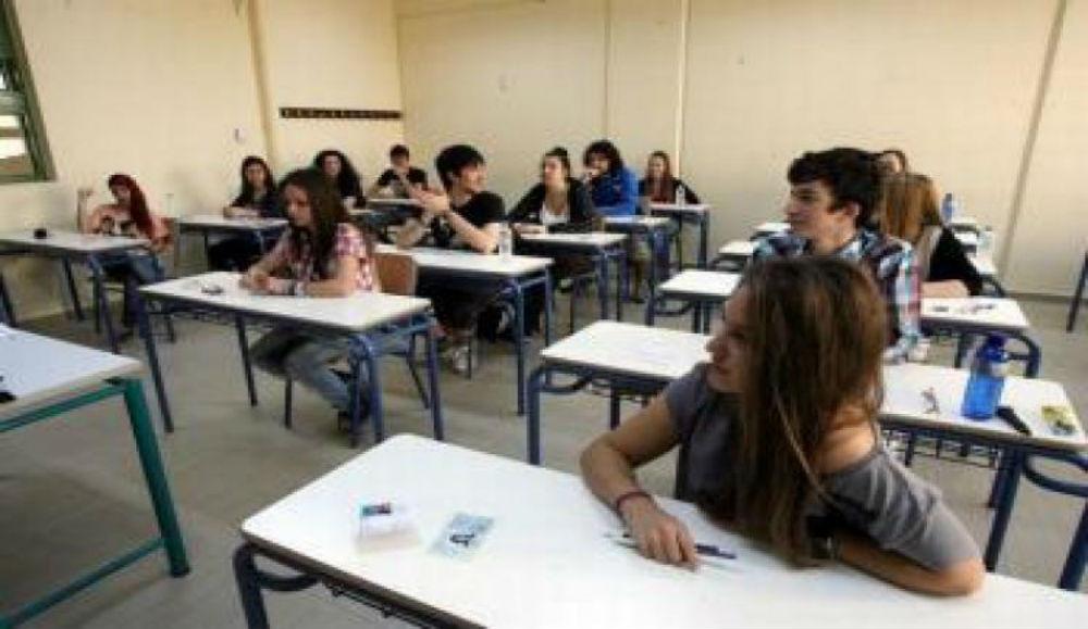 Πανελλαδικές 2017: Οι 9 αλλαγές για τις Πανελλήνιες εξετάσεις και την Γ' Λυκείου