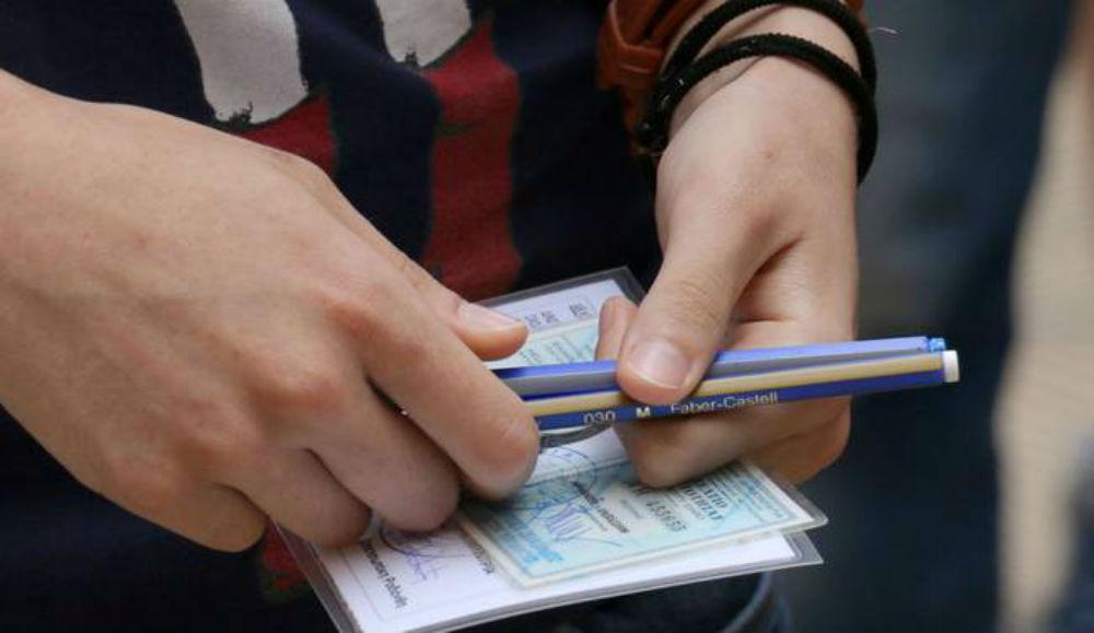 Αρχές Ιουνίου οι Πανελλαδικές Εξετάσεις