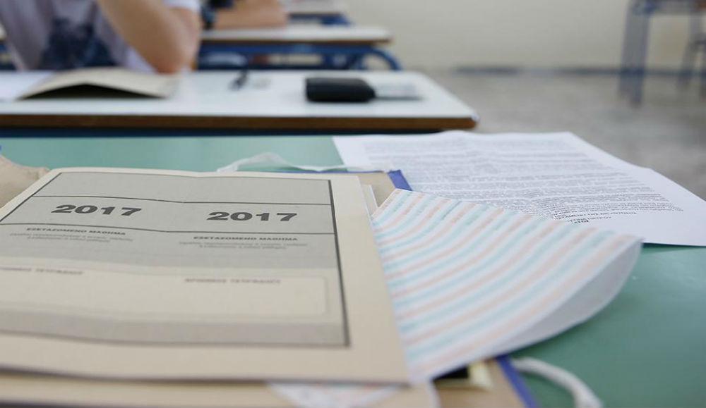 Επαναληπτικές Εξετάσεις στη Βιολογία Προσανατολισμού και Γενικής Παιδείας