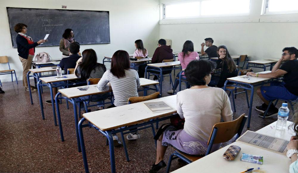 Στις 25 Μαίου λήγουν τα μαθήματα στα Λύκεια και στις 31 στα Γυμνάσια