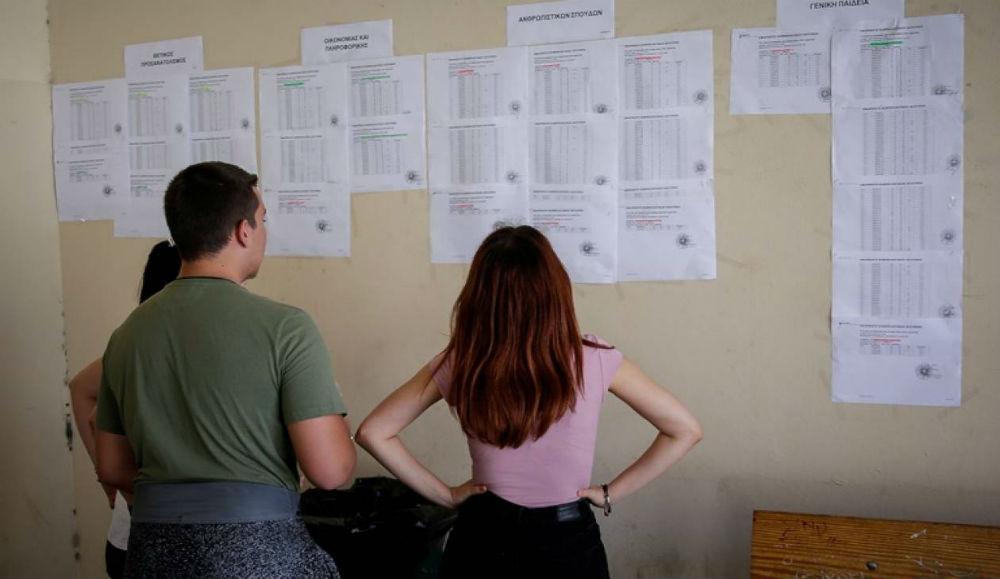 Την Παρασκευή οι βαθμολογίες των υποψηφίων για τα ΑΕΙ